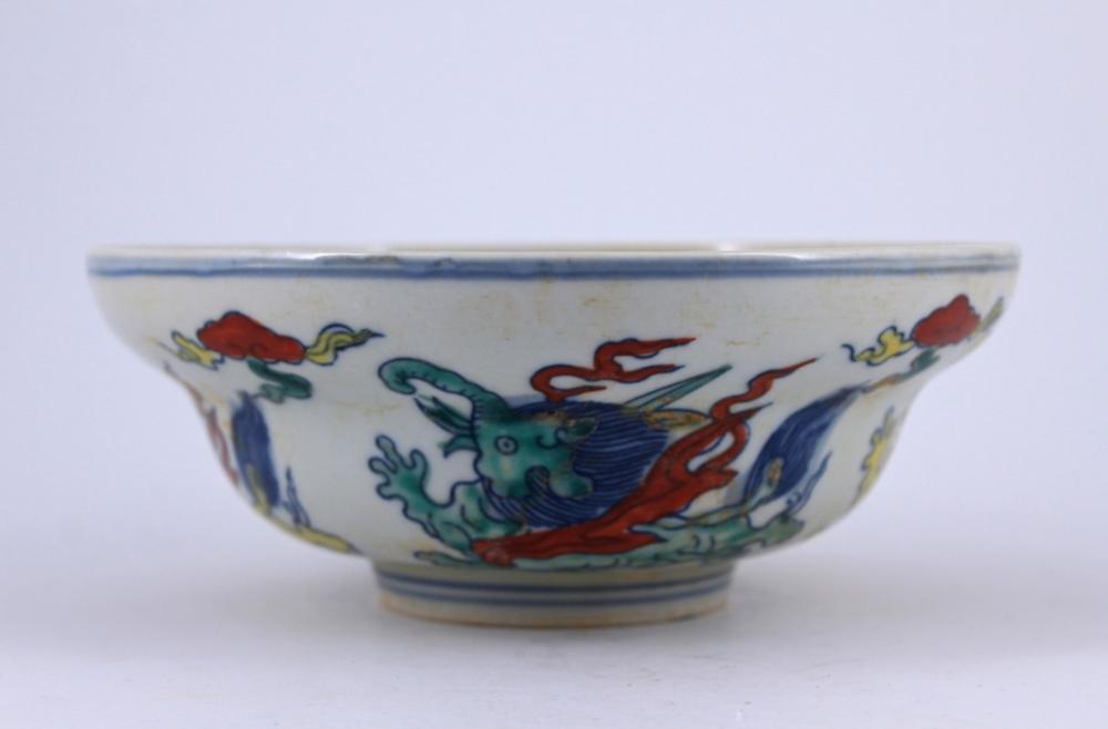DouCai Porcelain Bowl Ming Mark