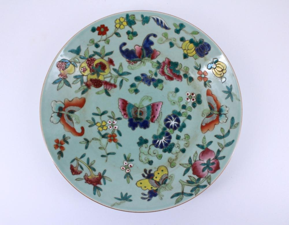 Famille Rose Butterfly Plate Qing Mark