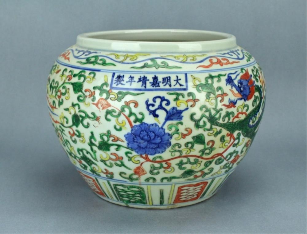 Ming DouCai Porcelain Jar JiaJing Mark Period