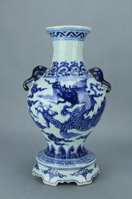 Ming Blue&White Dragon Vase XuanDe Mark Period
