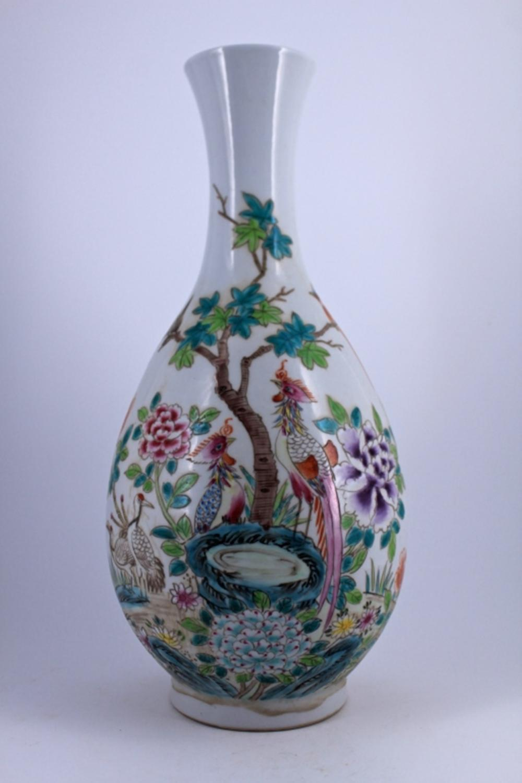 Famille Rose Phoenix Porcelain Vase Qing Mark