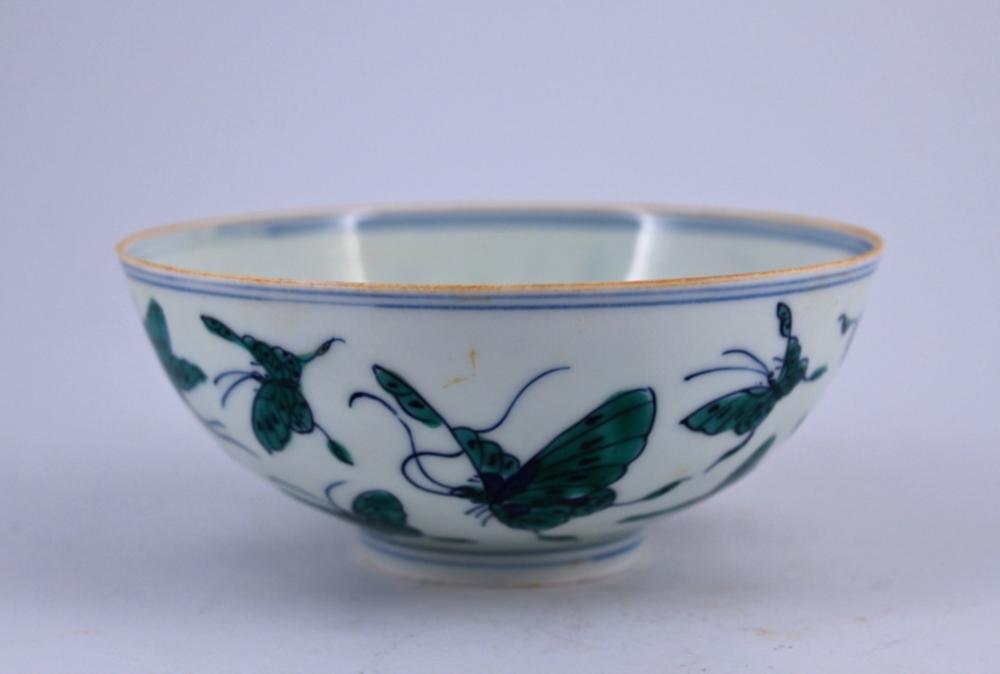 Green Butterfly Porcelain Bowl
