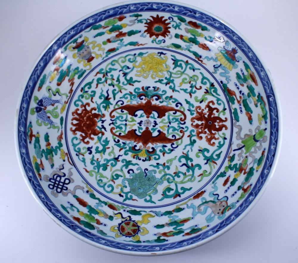 Large DouCai Luck Bat Porcelain Plate