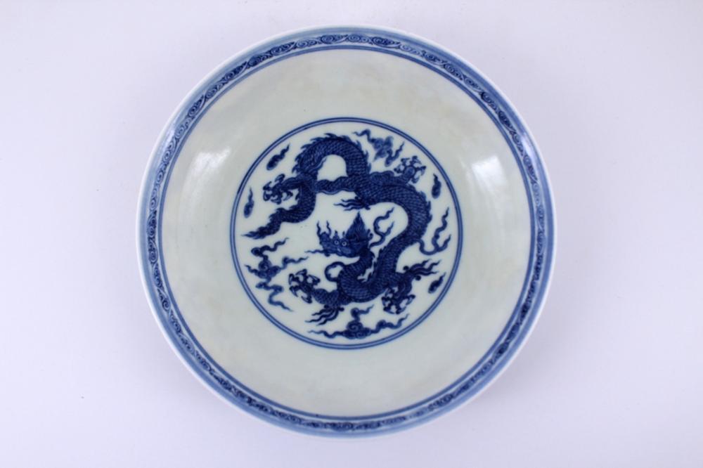 Blue&White Dragon Porcelain Plate Ming Mark
