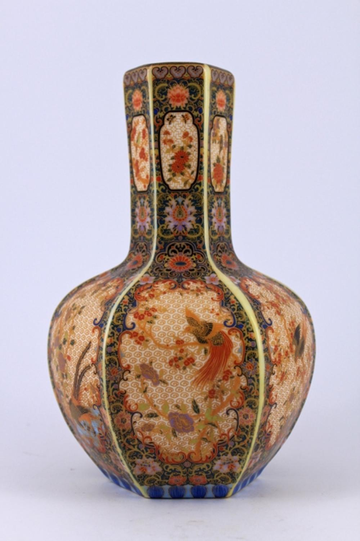 Famille Rose Porcelain Vase Qing Mark