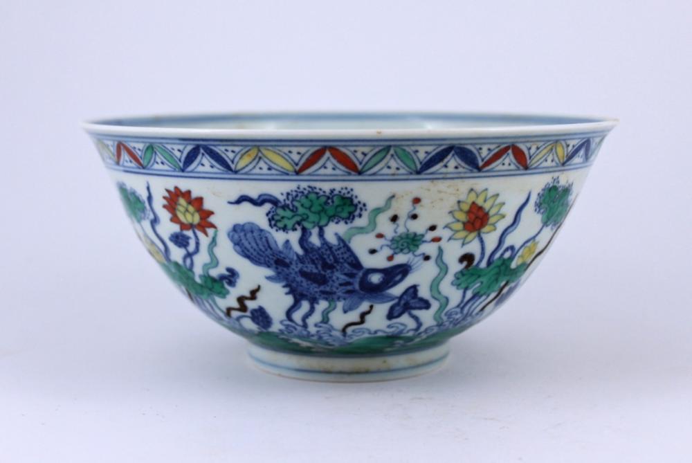 Doucai Porcelain Floral Bowl Ming Mark