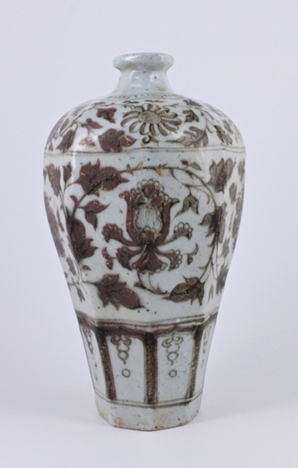 Ming Under Red Floral Porcelain Vase XuanDe Period