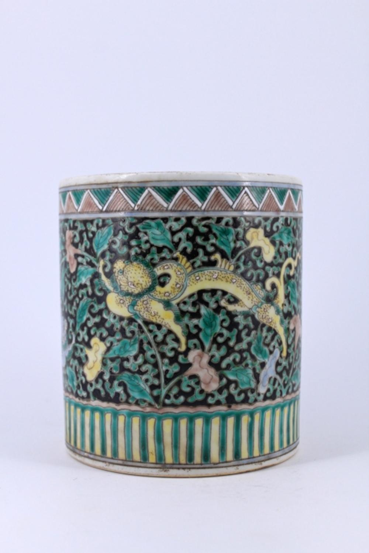 Famille Rose Floral Porcelain Brush Pot Qing Mark