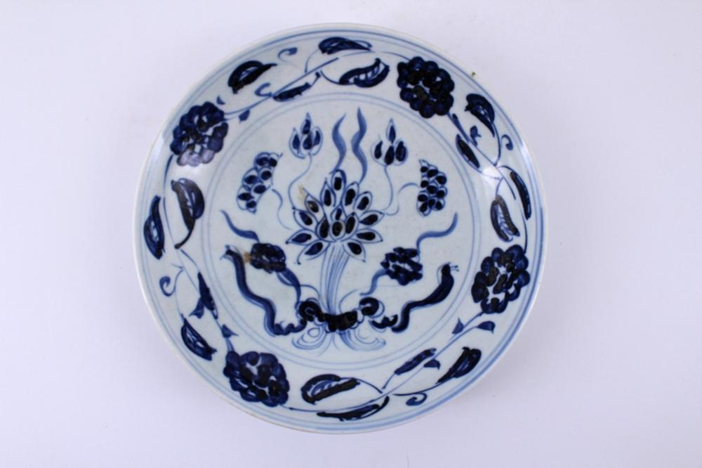 Blue&White Floral Porcelain Plate Ming Mark