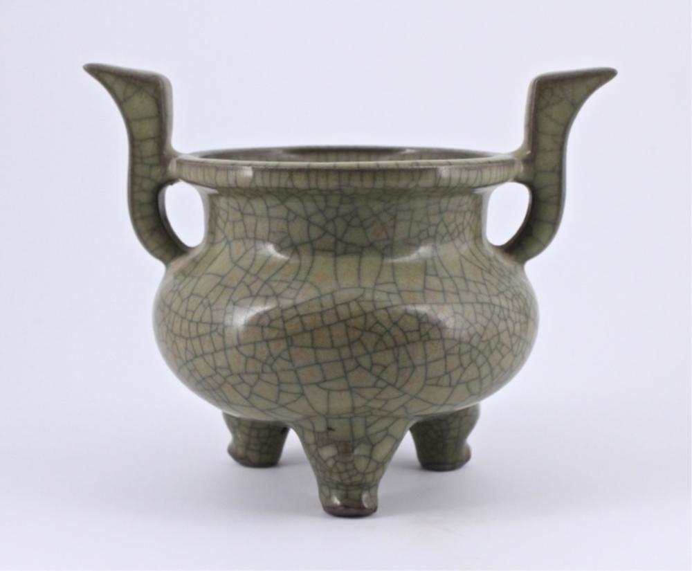 Song Ge Yao Crackle Porcelain Incense Burner