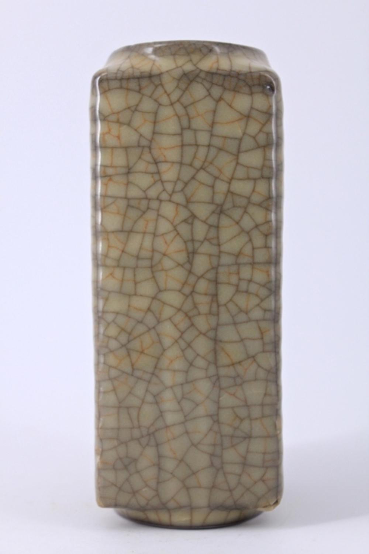 Song GeYao Crackle Porcelain Chong Vase