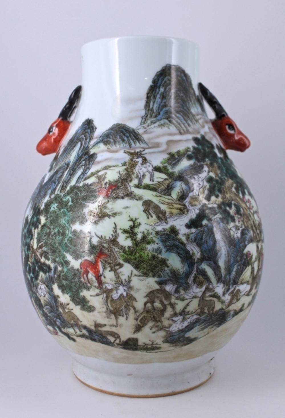 Qing Famille Rose Hundred Deer Porcelain Vase