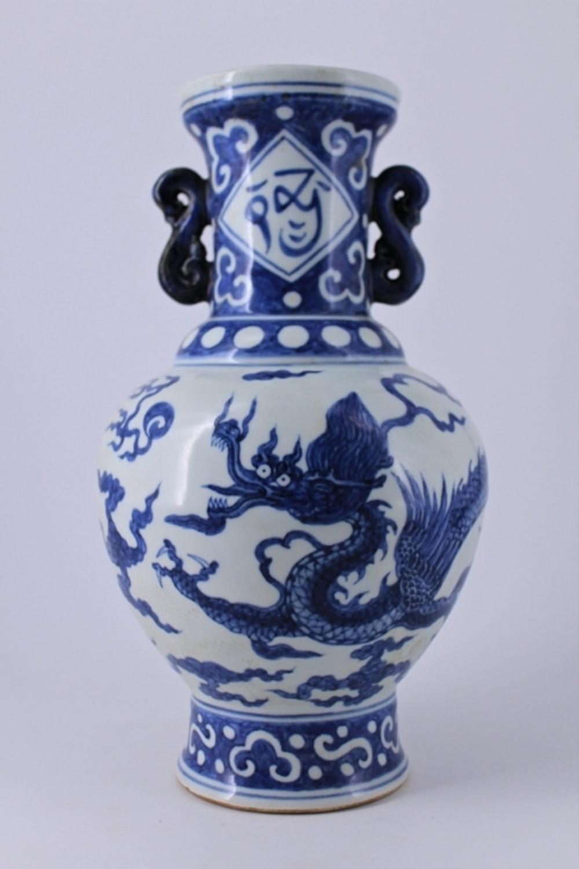 Ming Blue&White Dragon Porcelain Vase