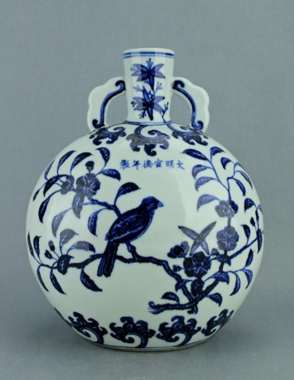 Ming Blue&White Porcelain Moon Flask XuanDe Mark