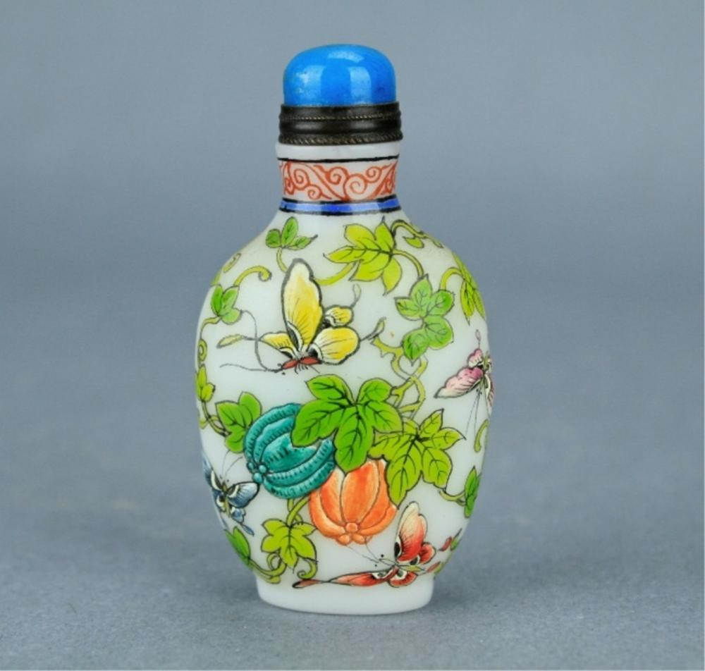 Qing Famille Rose Snuff Bottle Qian Long Mark Peri