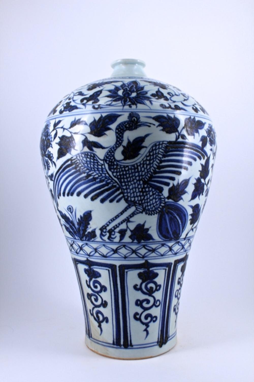 Blue&White Phoenix Porcelain Vase Ming Period
