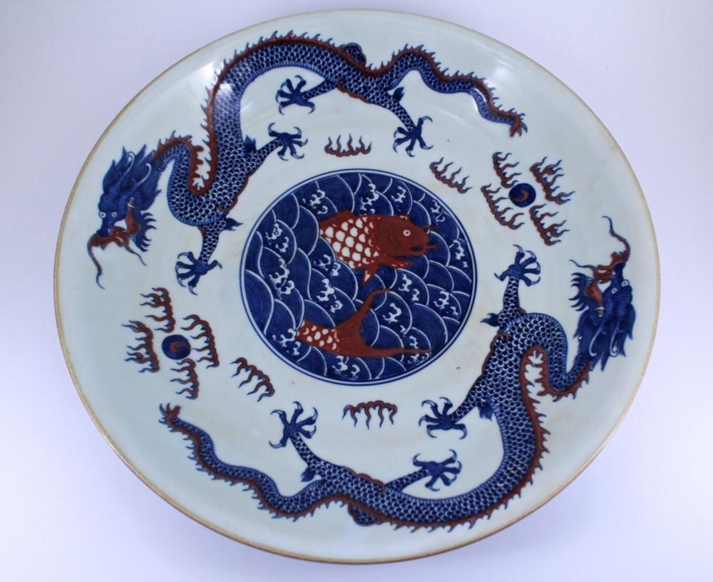 Large Blue&White Dragon Plate Qing Mark