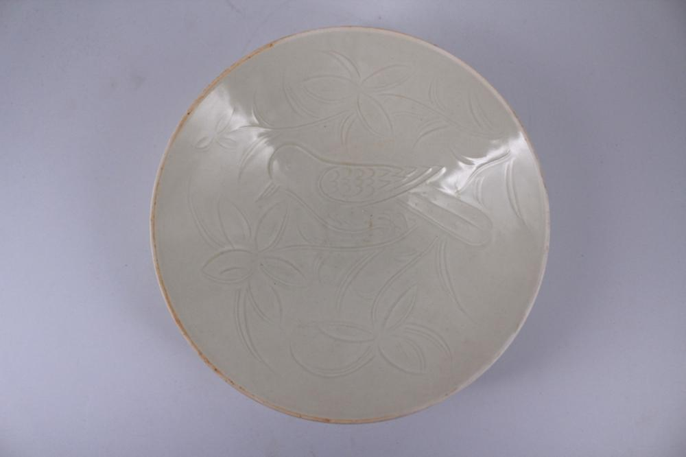 DingYao Porcelain Plate Song Period
