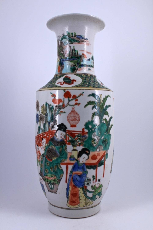 Large Famille Rose Porcelain Vase Late Qing