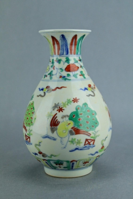 Ming DouCai Porcelain Vase ChengHua Mark