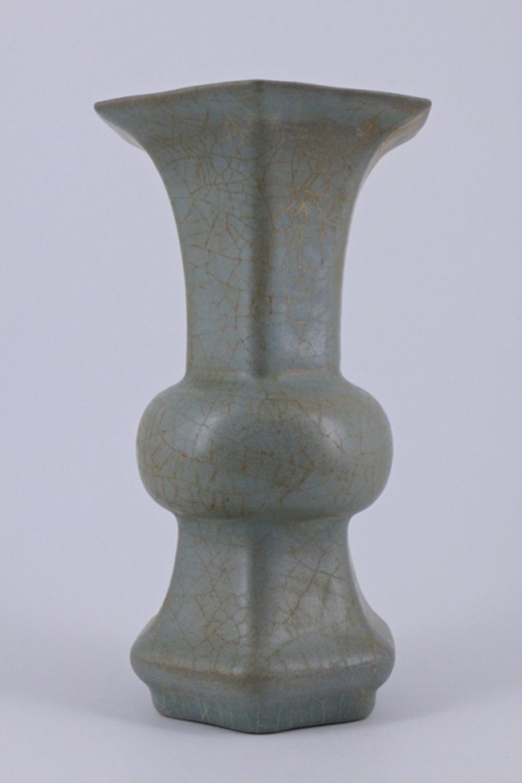 Song GuanYao Porcelain Crackle Vase