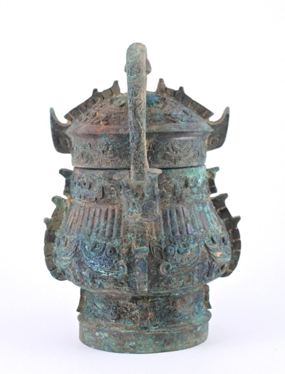 Han Period Rusty Bronze Vessel with Holder and Lid