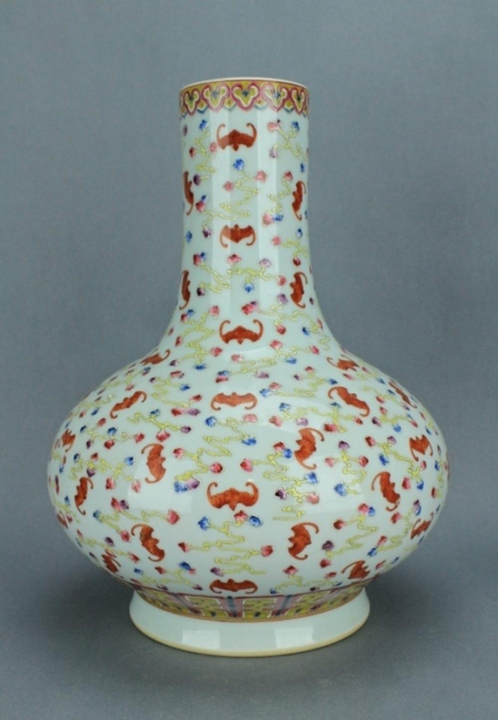 Qing Famille Rose Fu Bat Gourd Vase XuanTong Mark