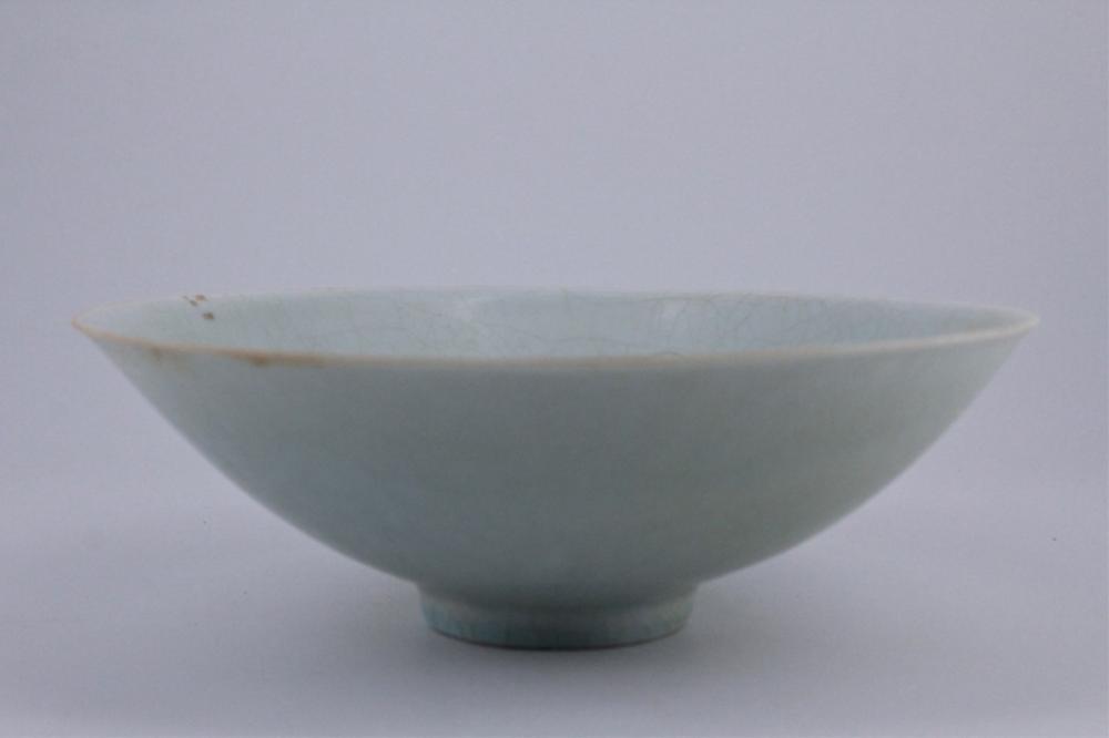 Song Porcelain Crackle Plate