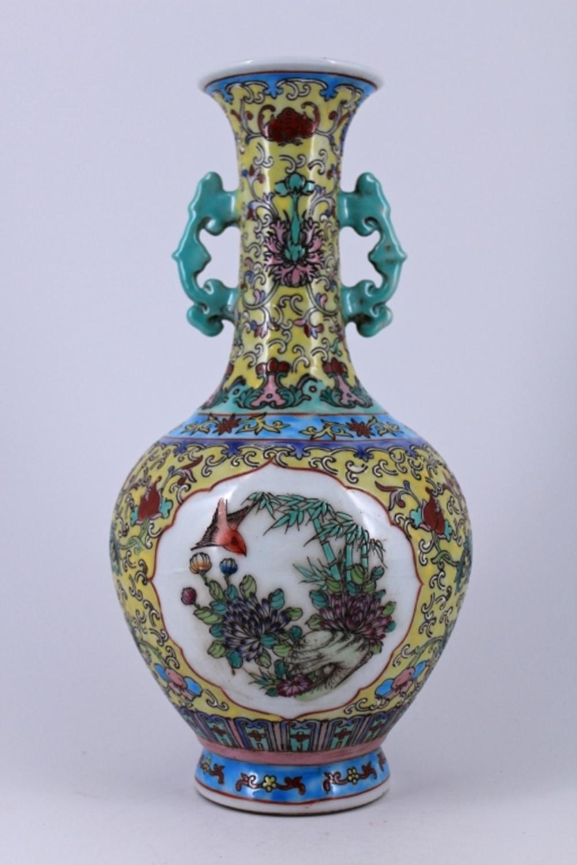 Yellow Famille Rose Porcelain Vase Qing Mark