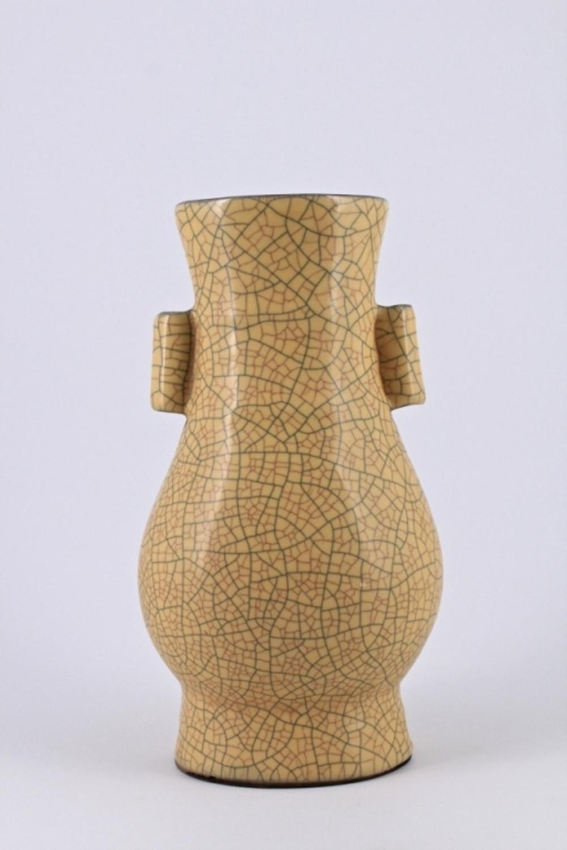 Song Ge Yao Crackle Porcelain Double-Ear Vase
