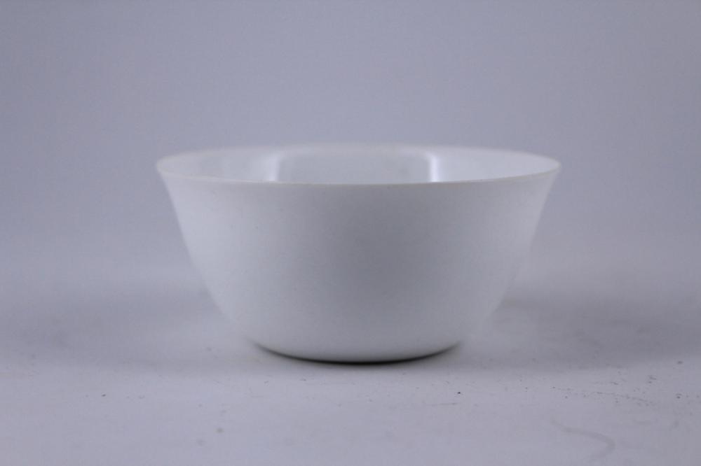 White Glaze Porcelain Cup Ming Mark