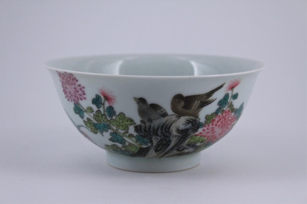 Qing Famille Rose Porcelain Bowl