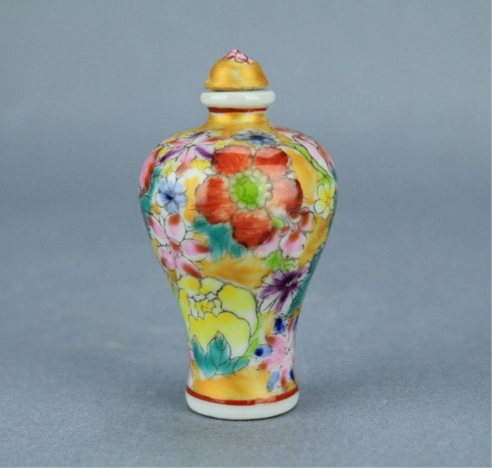 Qing Famille Rose Snuff Bottle YongZheng Mark Peri