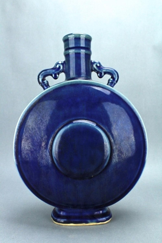 Qing Blue Glaze Moon Flask QianLong Period Mark