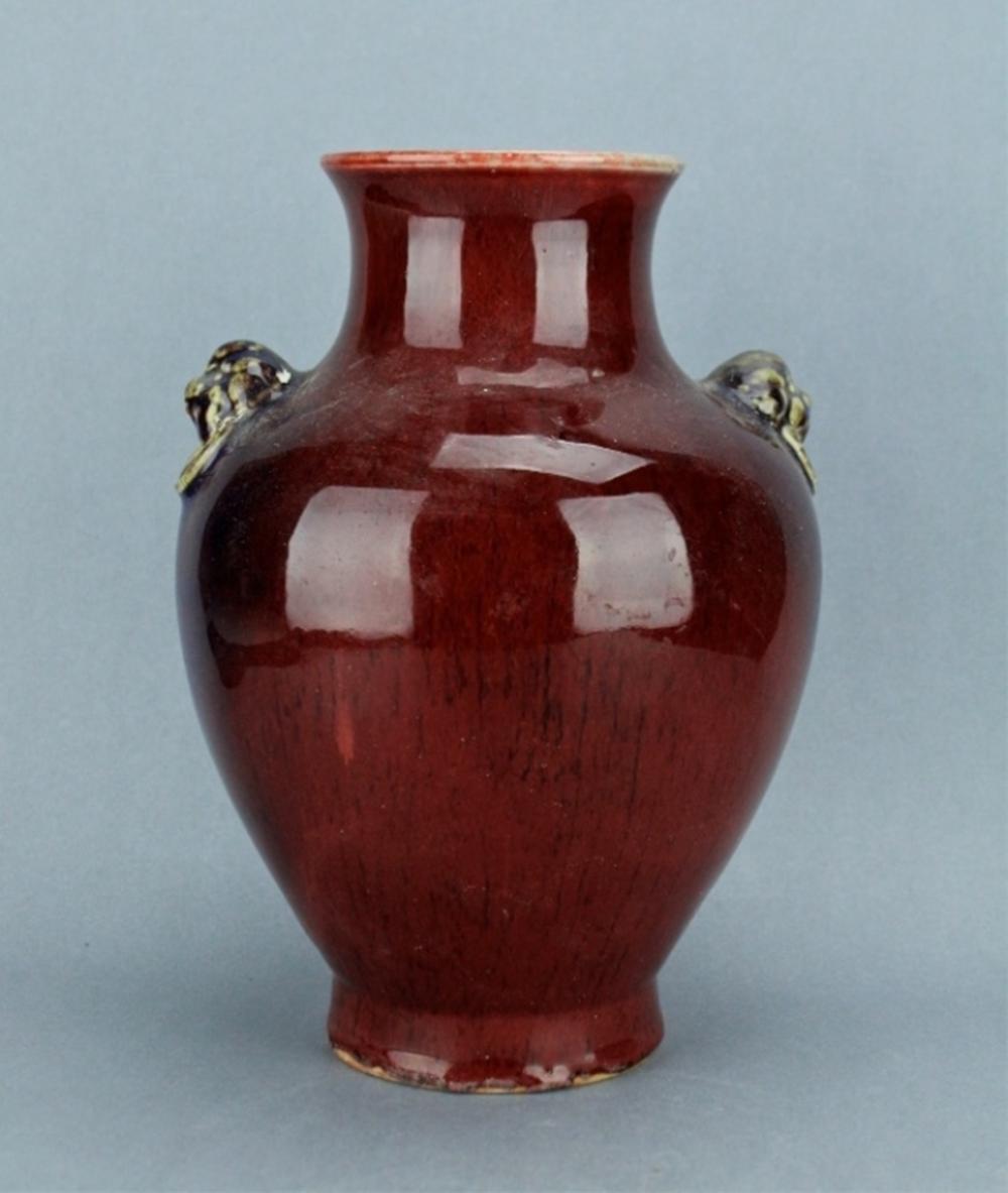 Qing Flame Red Glaze Porcelain Vase