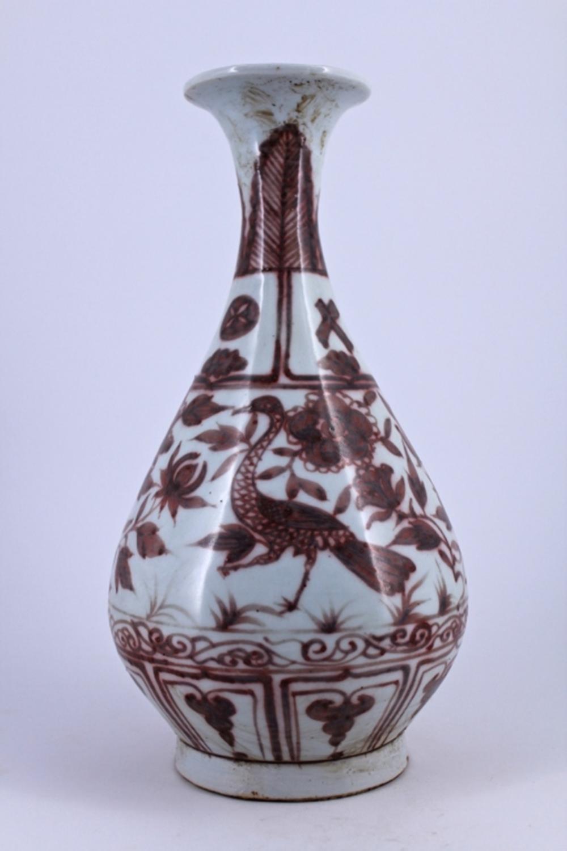 White Underred Porcelain Vase Ming Period