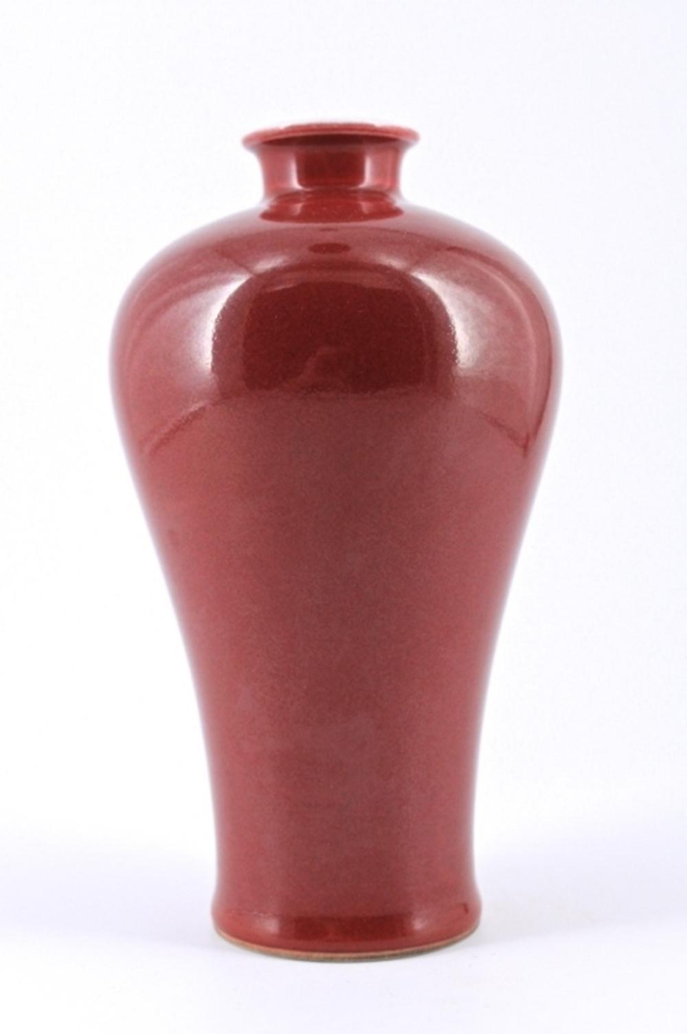 Qing Red Glaze Porcelain Vase
