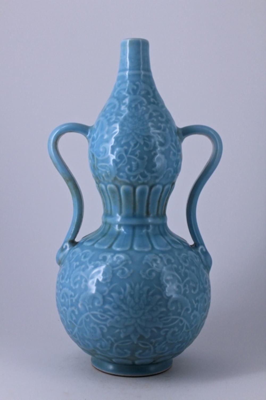 Qing Blue Glaze Floral Porcelain Vase