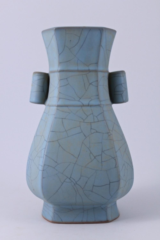 Song RuYao Crackle Porcelain Vase