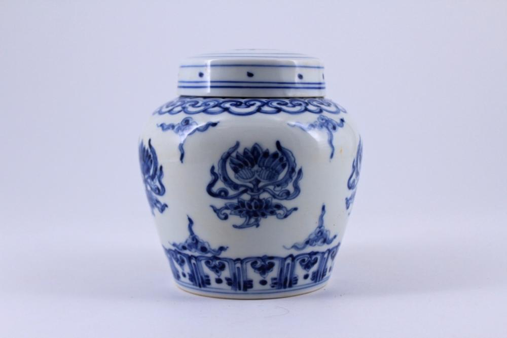 Blue&White Porcelain Jar with Lid