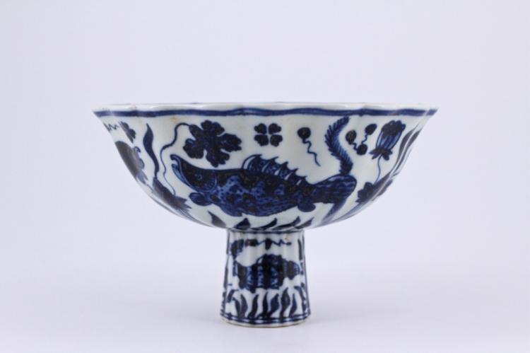 Ming Blue&White Fish Porcelain Handle Cup