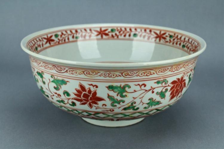 Ming WuCai Porcelain Dragon Bowl