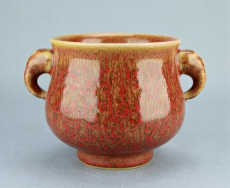 Qing Flame Red Glaze Double Ear Brush Pot KangXi