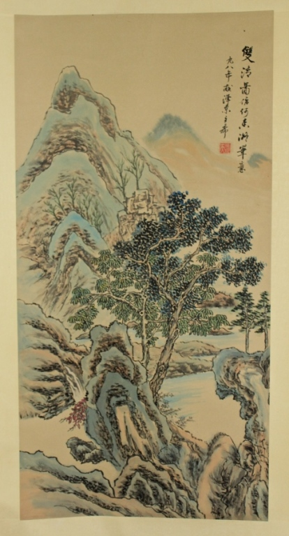 Scrolled Hand Painting signed by Ya Ming