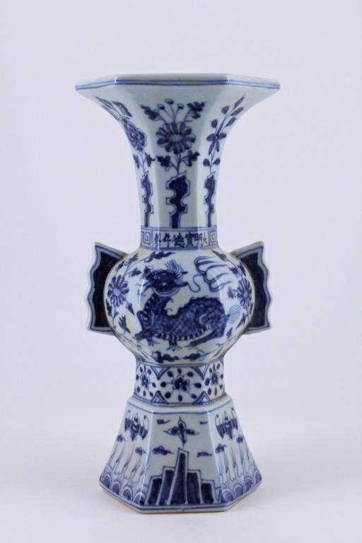 Ming Blue&White Porcelain Vase Xuande Mark