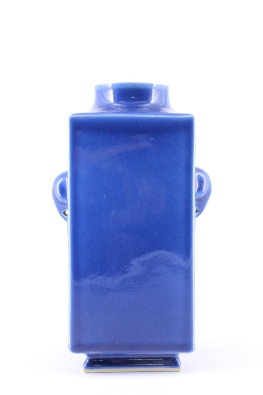 Qing Blue Glaze Double Ear Vase
