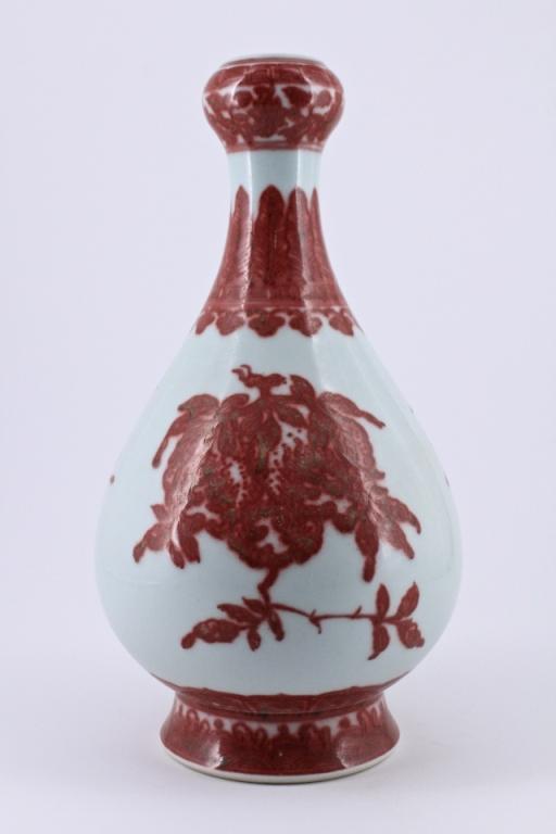 Qing White Red Floral Porcelain Vase