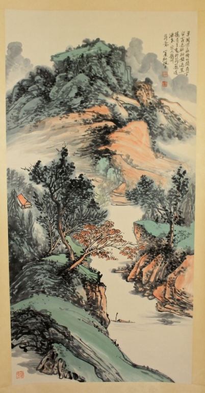 Scrolled Hand Painting signed by Huang Bin Hong