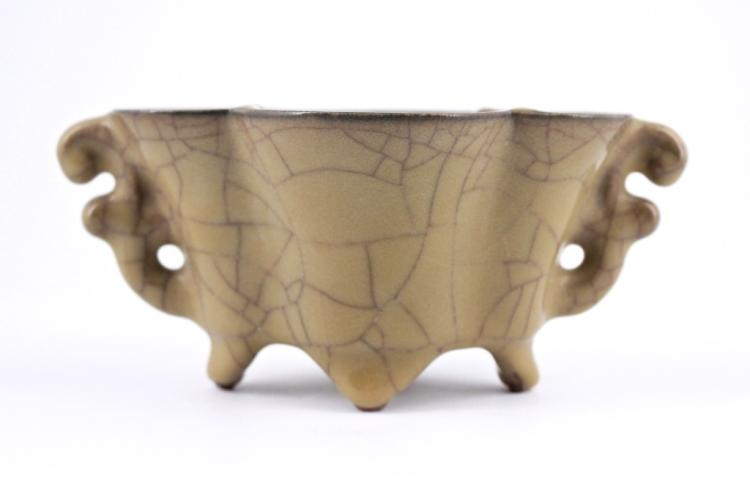 Song Ge Yao Crackle Porcelain Cup