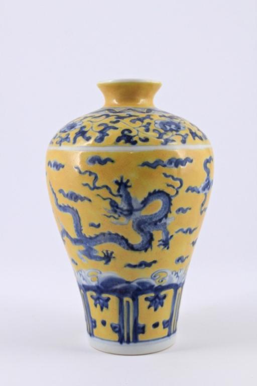 Ming Yellow Blue Dragon Porcelain Vase